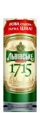 Lwowskie 1715 can