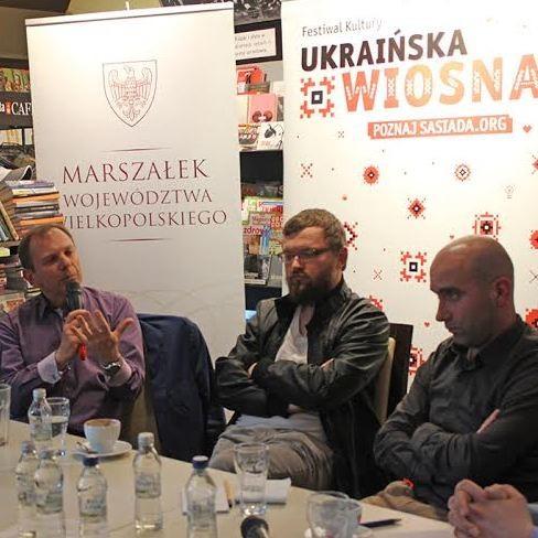 "Debata ekspercka ""Je suis Donbass"""