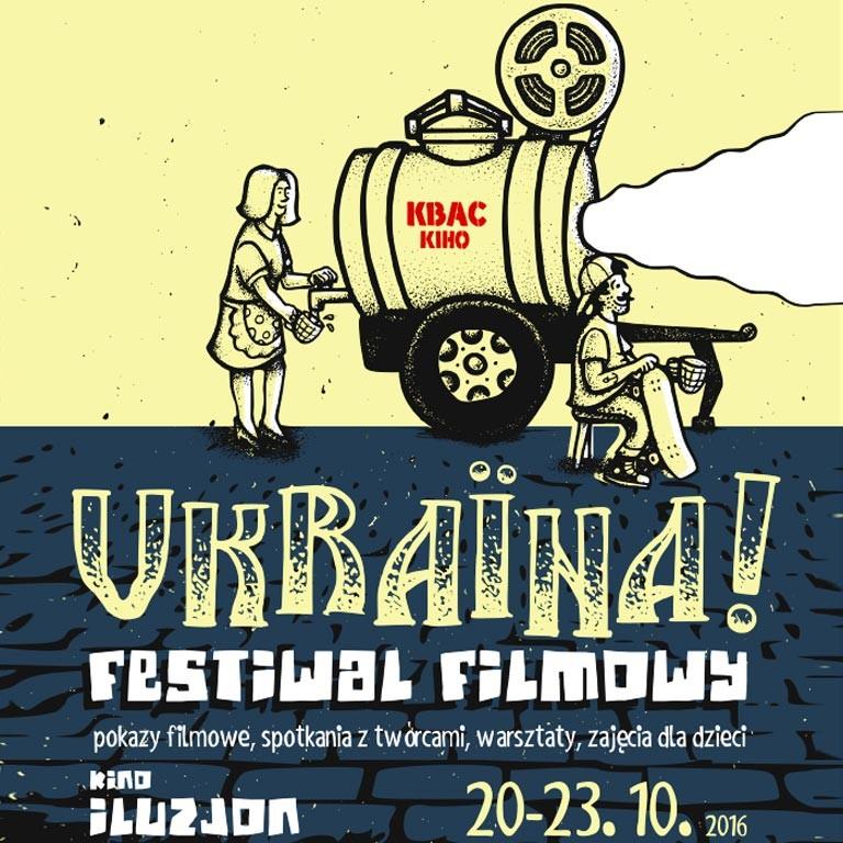 Ukraina! Festiwal