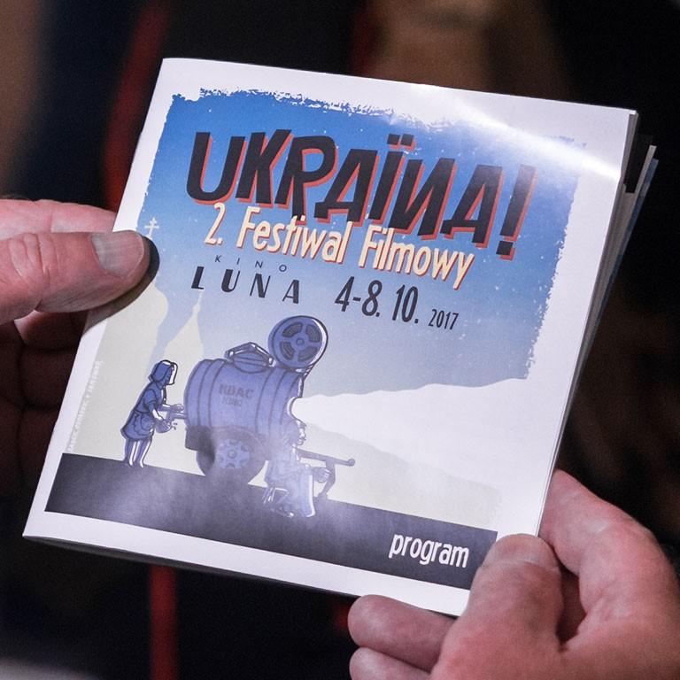 Ukraina! Festiwal filmowy 2017