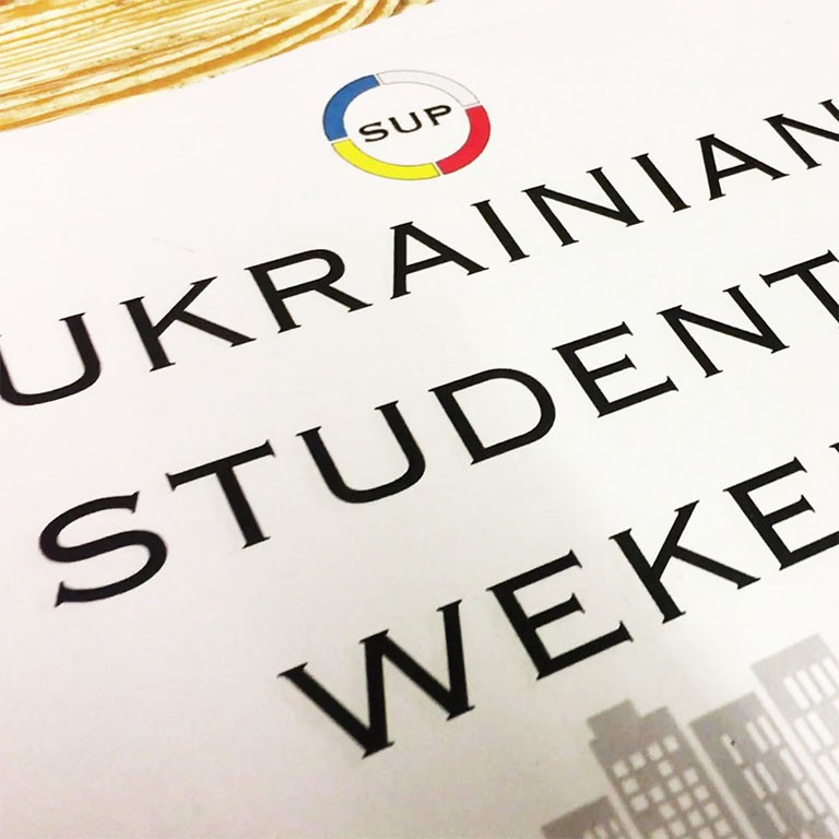 Ukrainian Student's Weekend