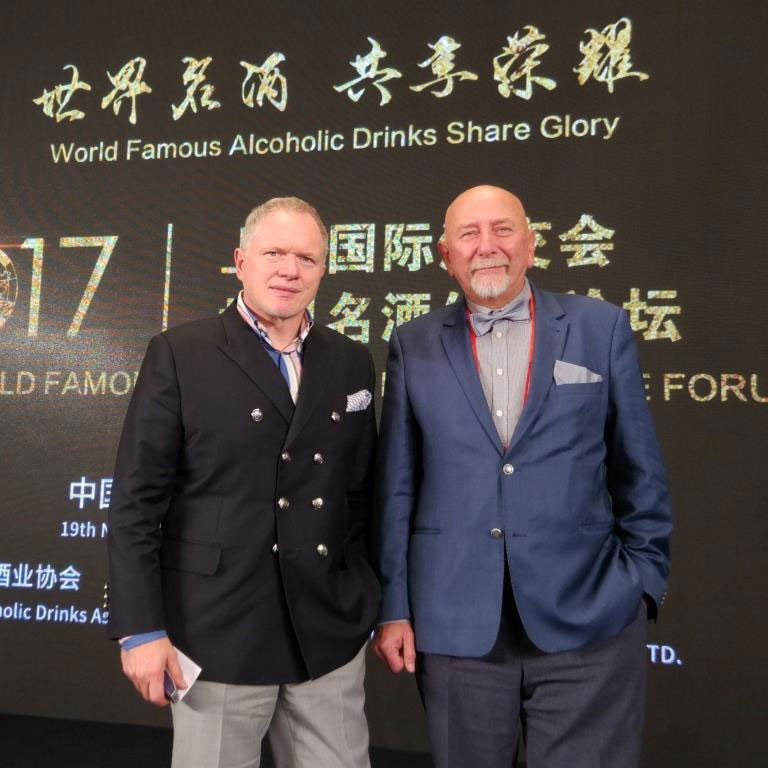 China Shanghai International Alcoholic Drinks Fair 2017